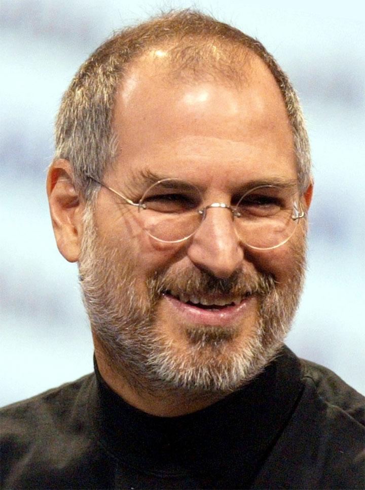 8c5eb7071b0 Biografia di Steve Jobs