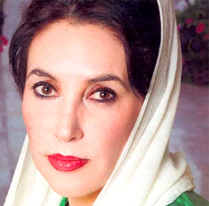 Foto media di Benazir Bhutto