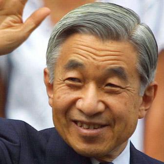 Foto di Akihito