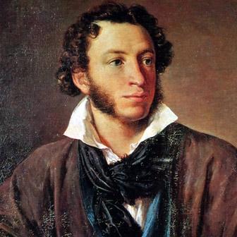Aleksandr Puskin