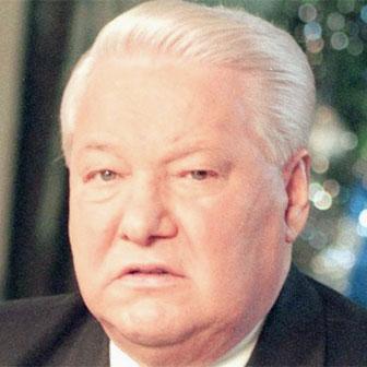 Boris Eltsin