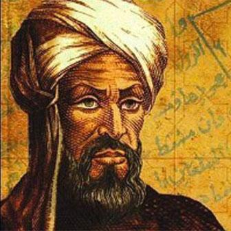 Foto quadrata di Muhammad ibn Musa al-Khwarizmi