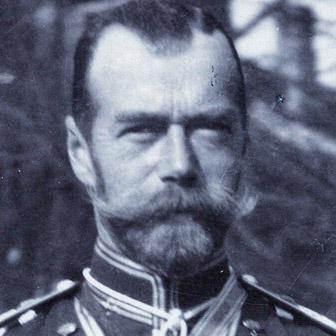 Foto di Nicola II Romanov