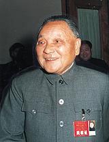 Foto media di Deng Xiaoping