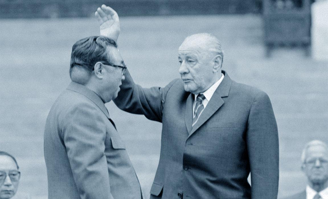 Kim Il-sung collo malattia calcinosi