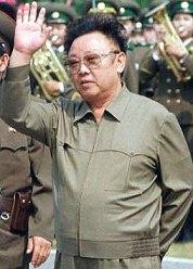 Foto media di Kim Jong Il