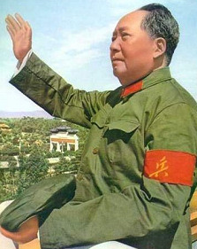 Foto media di Mao Zedong
